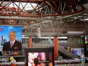 LRT station, Stesen Sentral Kuala Lumpur