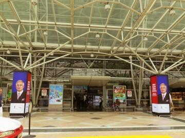 Entrance, Stesen Sentral Kuala Lumpur