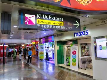 KLIA Ekspres arrival hall, KL Sentral