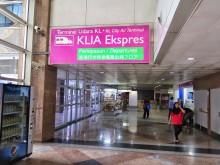 KLIA Ekspres arrival, KL Sentral