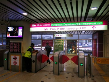 Entrance gates, KLIA Ekspres station