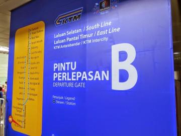Notice board, KTM Intercity