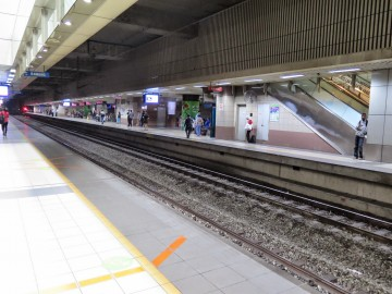 Platforms and tracks, KL Sentral KTM Komuter station