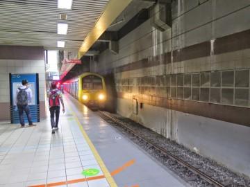 Platforms and tracks, KL Sentral KTM Komuter station