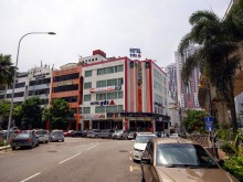 Shops near Pekeliling Bus Terminal