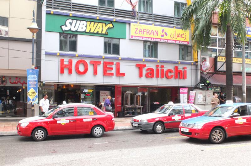 Hotel Tai Ichi