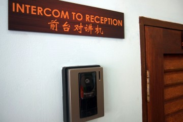 Intercom facility