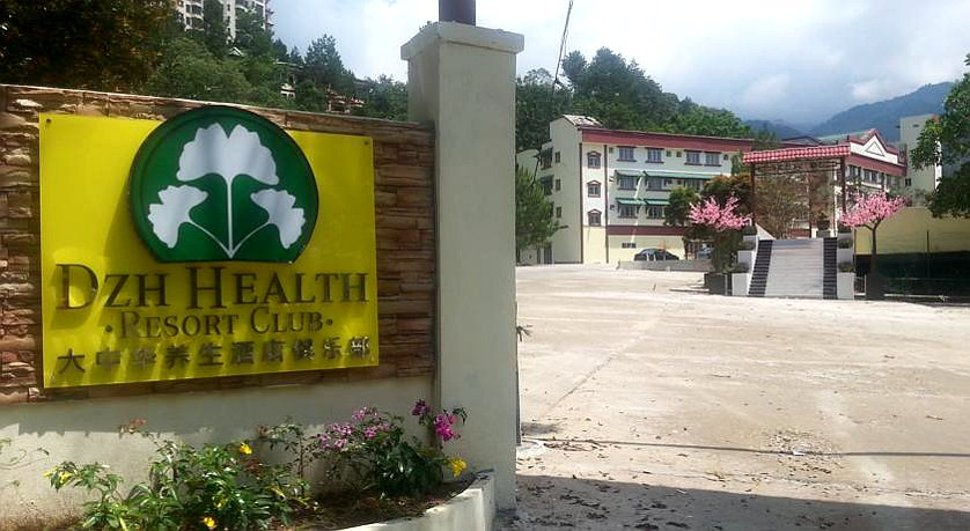 Entrance to the DZH Health Resort Club