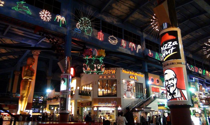 Indoor shopping mall, First World Indoor Theme Park
