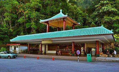 Lim Goh Tong Memorial Hall