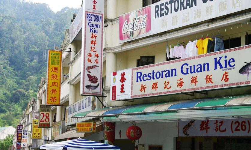 Restaurant Guan Kie