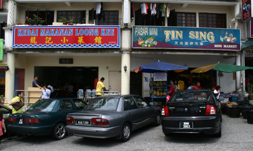 Restaurant Loong Kee & Mini Market