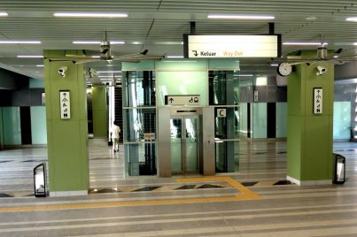 Concourse level of the Phileo Damansara station