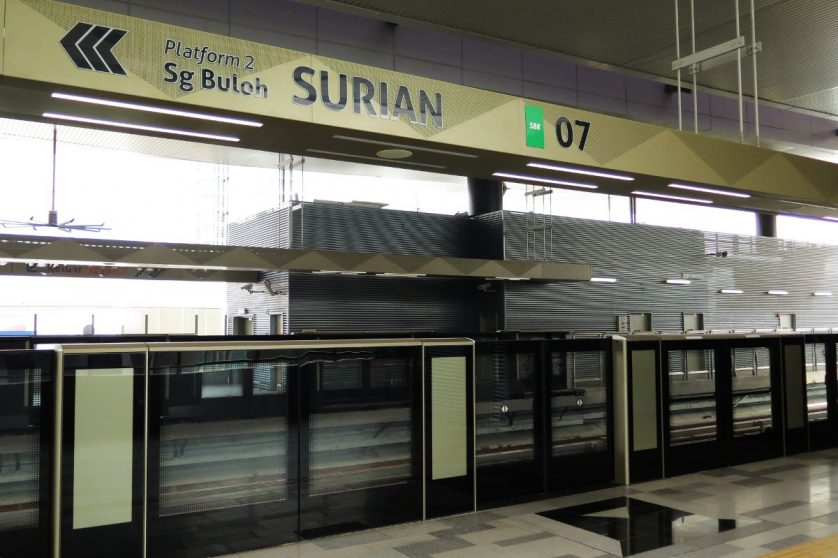 Boarding platform of Surian station