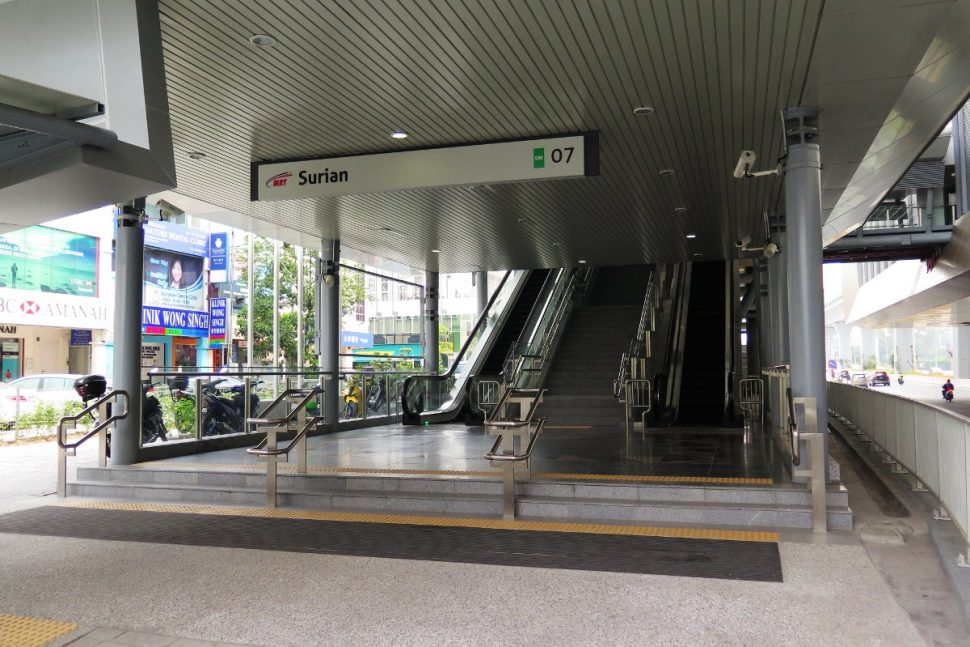Entrance B of Surian station