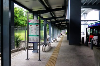 Entrance B of the Taman Connaught station