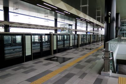 Boarding platform at Taman Midah station