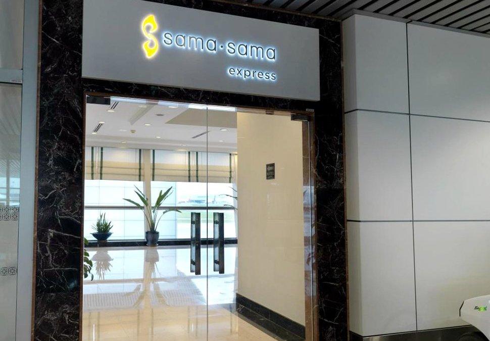Sama-Sama Express at the Satellite A Building, KLIA