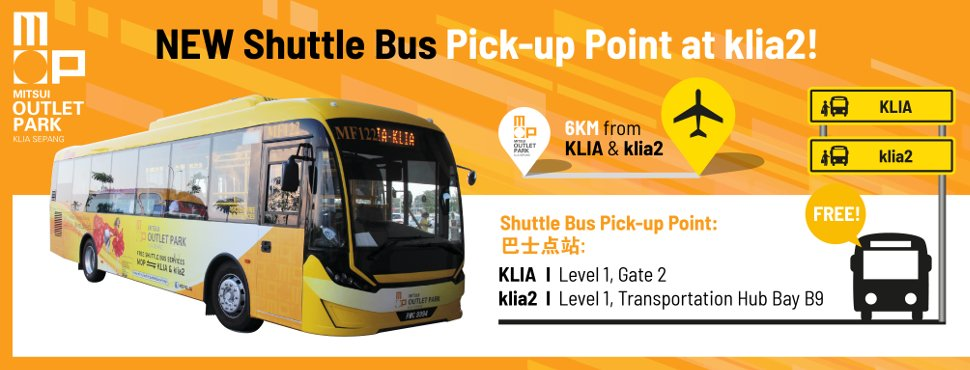 Free shuttle bus between Mitsui Outlet Park & Airports