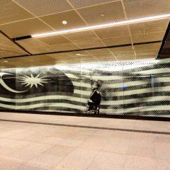 Merdeka MRT Station