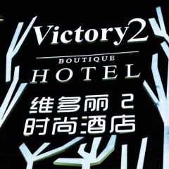 Victory 2 Boutique Hotel, strategic point to reach many local attractions
